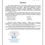 Referencje - Stacja Termicznej Utylizacji Osadów Ściekowych
